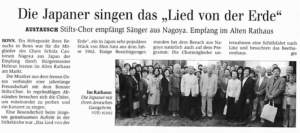 2008|Schola Cantorum Nagoya in Bonn|General-Anzeiger, 14.05.2008